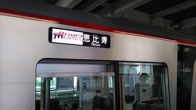 THライナー運行開始2