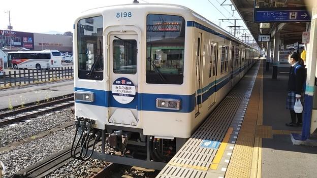 みなみ寄居駅開業記念HM車両