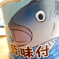 Photos: シュールなサバ缶♪