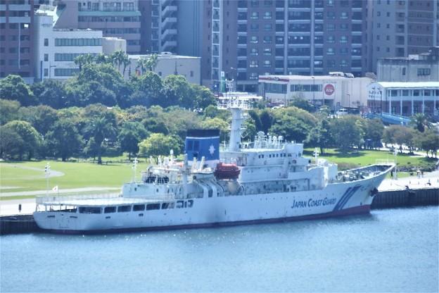 海上保安大学校練習船 こじま