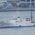 水産庁漁業取締傭船 あらさき
