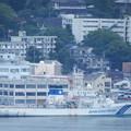 Photos: 巡視船 でじま