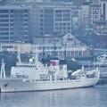 Photos: 水産庁漁業調査船 開洋丸