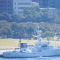 Photos: 海鳳丸