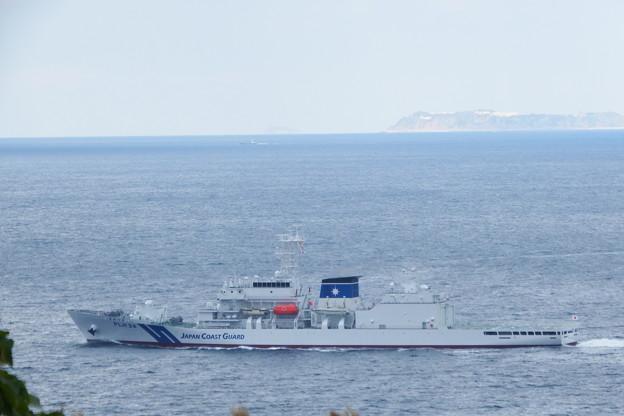 Photos: 巡視船 あかつき