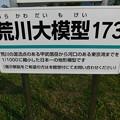 s-DSCN2766