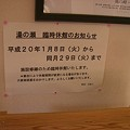 写真: CIMG3594.JPG