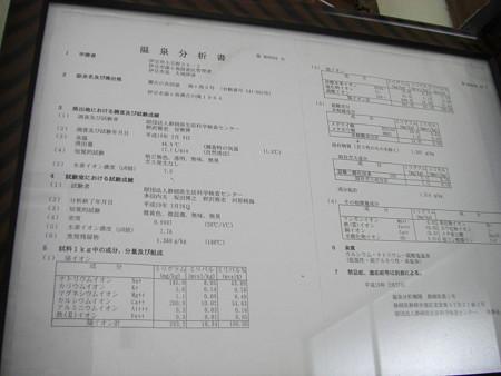 CIMG0619