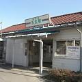写真: 壬生駅