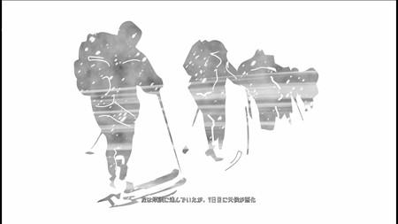 20200329-kholat002