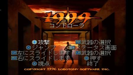 20200409 sereki-1999017