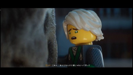 20200413 lego-ninjago-movie025