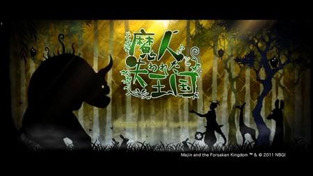 202005011 majin to ushinawareta oukoku001