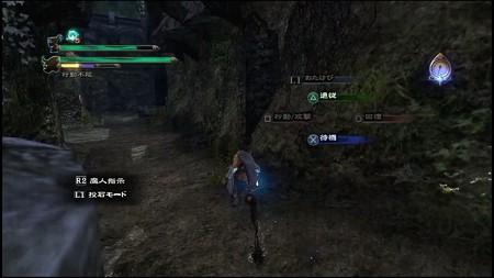202005011 majin to ushinawareta oukoku018