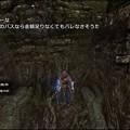 Photos: 202005011 majin to ushinawareta oukoku022