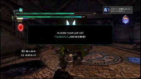 20200528 majin to ushinawareta oukoku026