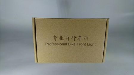 20200708 auki front light002