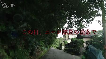 202000814 kotsukotsu tunnel 002