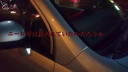 202000814 kotsukotsu tunnel 005