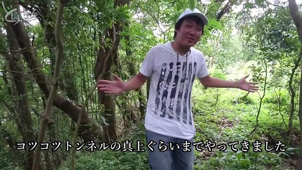 Photos: 202000814 kotsukotsu tunnel 006