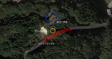 202000814 kotsukotsu tunnel 010
