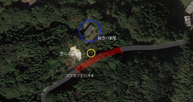Photos: 202000814 kotsukotsu tunnel 010