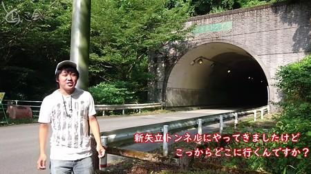202000814 kotsukotsu tunnel 013