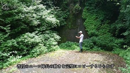 202000814 kotsukotsu tunnel 020