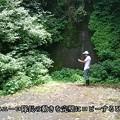 Photos: 202000814 kotsukotsu tunnel 020