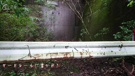 202000814 kotsukotsu tunnel 024