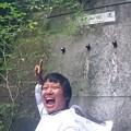 Photos: 202000814 kotsukotsu tunnel 027