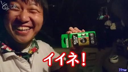 202000814 kotsukotsu tunnel 028