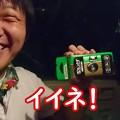 Photos: 202000814 kotsukotsu tunnel 028