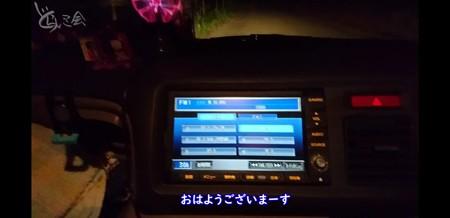 20200829 jcmiyazaki002