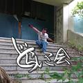 Photos: 20200829 jcmiyazaki040