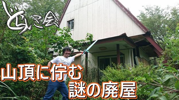 20200913 nichinan yamaoku haioku001