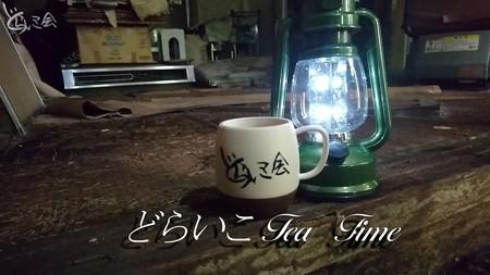 20200913 nichinan yamaoku haioku004