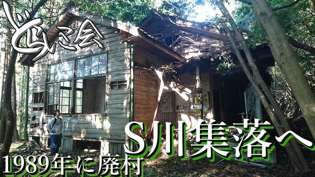 20201014 Skawa shuuraku001