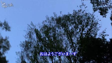 20201014 Skawa shuuraku013