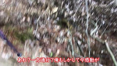 20201014 Skawa shuuraku023