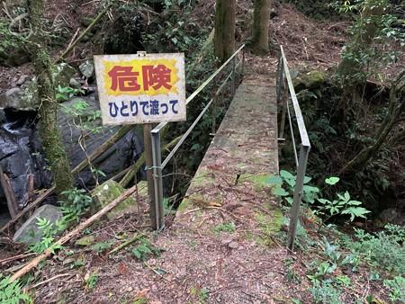 20201014 Skawa shuuraku033