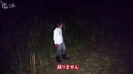 20201104 asima yamagoya002