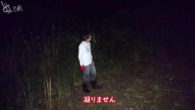 Photos: 20201104 asima yamagoya002