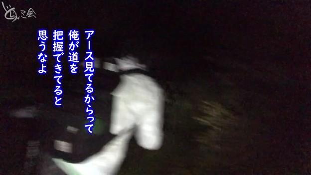 Photos: 20201104 asima yamagoya004