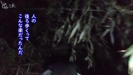 20201104 asima yamagoya008