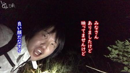 20201104 asima yamagoya010