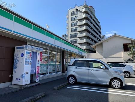 20201104 asima yamagoya018