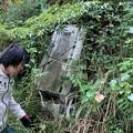 Photos: 20201104 asima yamagoya021