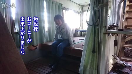 20201104 asima yamagoya024