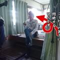 Photos: 20201104 asima yamagoya025